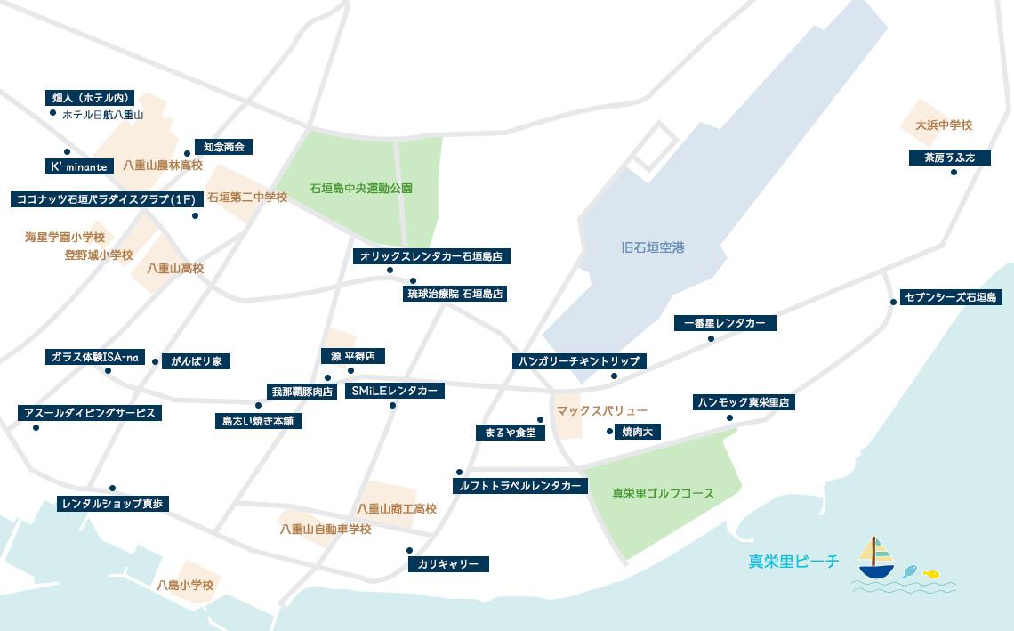石垣島の周辺情報